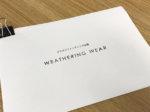 ブランド創出の極意(ブラゴク)の特集記事クラウドファンディングに挑む【第2回】のメインビジュアル クラウドファウンディングの企画書の写真画像
